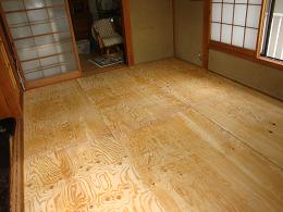 畳からフローリング